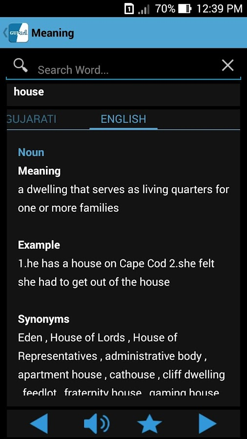 Dictionary english to gujarati online